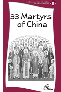 33 martyrs